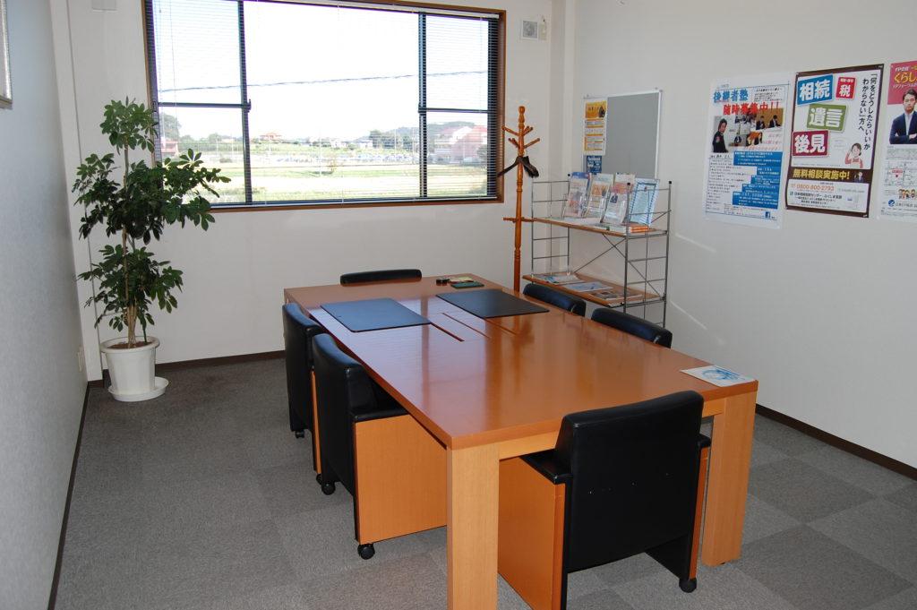 社内 会議室の風景