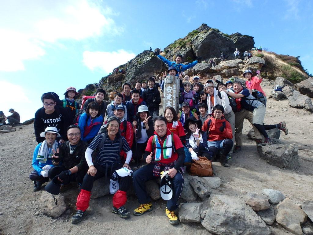 安達太良山山頂での記念撮影