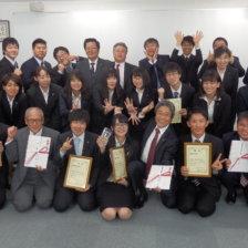 平成29年度経営計画発表会での記念写真