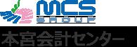 本宮会計センター   本宮・二本松・郡山・福島の税理士・経営支援